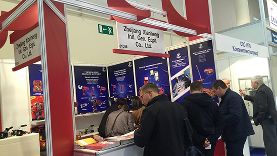 2017 Russian Electric Exhibition