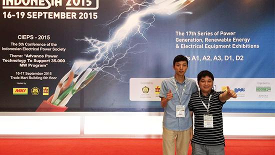 2015 Indonesia Exhibition