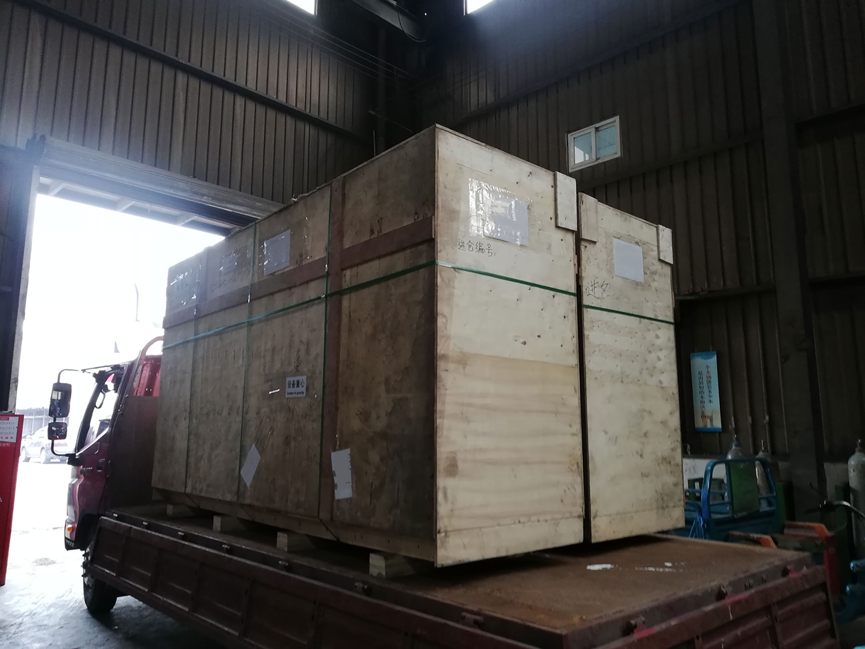 Australia Ordered Two Cranes From Our Factory To Be Shipped