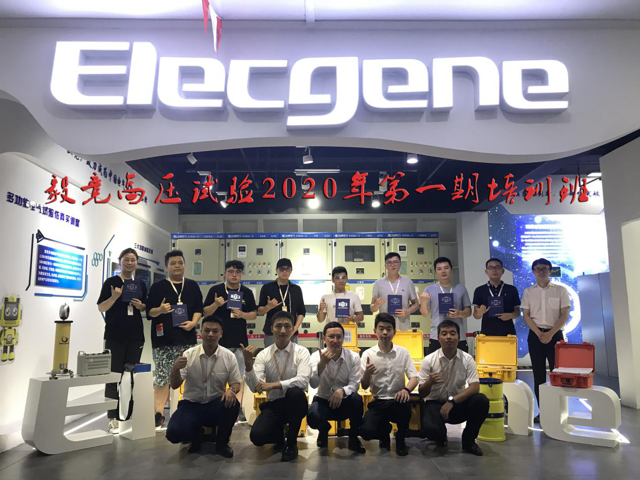Special report on the first training course of Elecgene High voltage Test in 2020