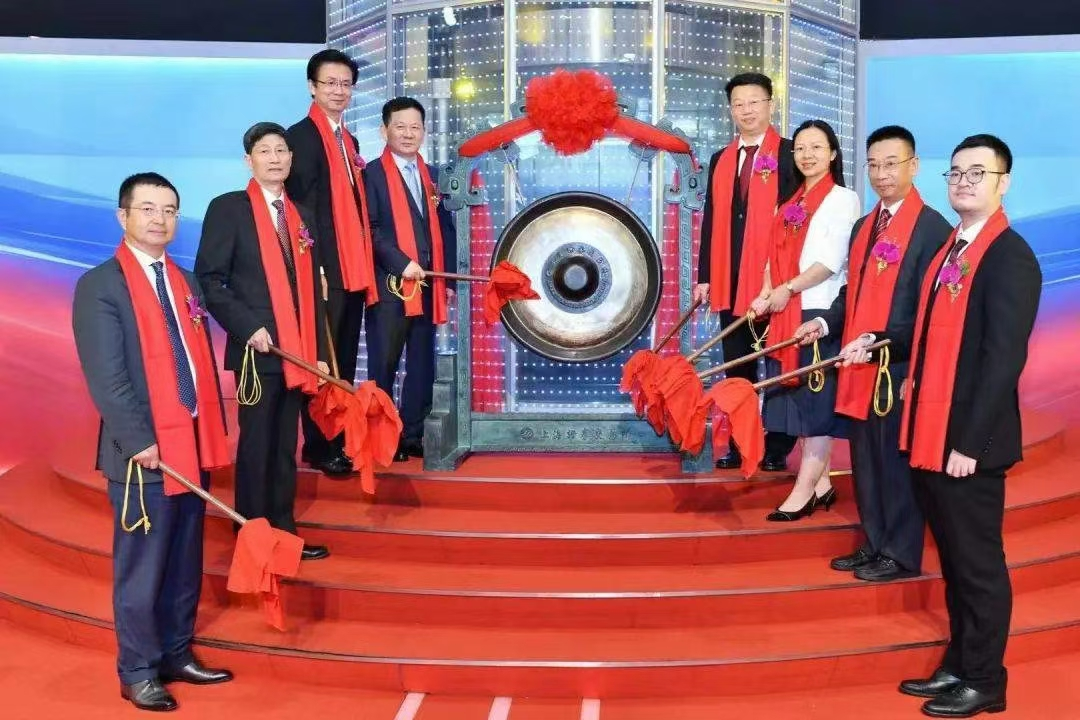 Congratulations of Xianheng International Science & Technology Co., Ltd. on the main board of Shanghai Stock Exchange